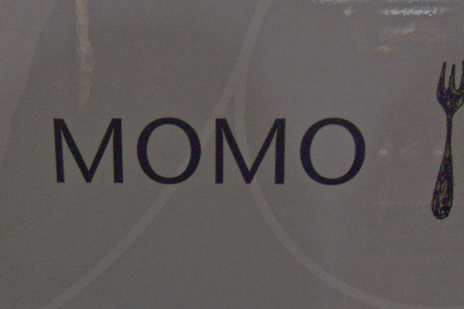 Photo of Momo