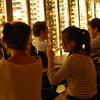 Vyne - Wine Bar in Amsterdam.