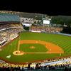 Dodger Stadium - Concert Venue | Stadium in Los Angeles.