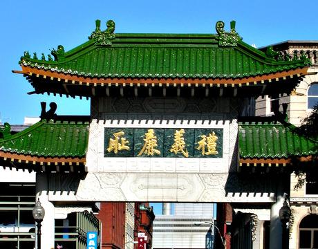 chinatown leather district boston asian massage