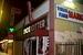 Smog Cutter - Dive Bar | Karaoke Bar in Los Angeles.