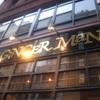 The Ginger Man - Bar in New York.