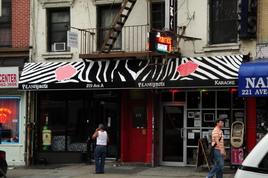 Planet Rose - Karaoke Bar | Lounge in New York.