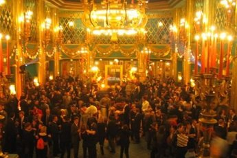 Folies Bergere - Theater in Paris.