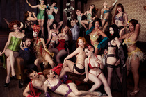 Wasabassco Burlesque - Burlesque Show in New York.