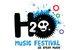 Uforia Music Festival - Music Festival in Los Angeles