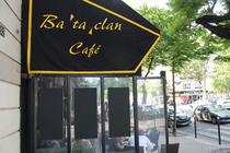 Le Bataclan - Club | Live Music Venue in Paris.