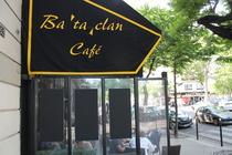 Restaurant Bataclan Paris Eme