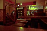 Match-bar_s165x110