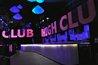 High Club (Nice) - Nightclub in French Riviera.