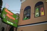 Tommy's Mexican Restaurant - Bar | Restaurant in San Francisco.