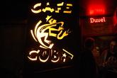 Cafe-cuba_s165x110