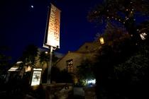 Geffen-playhouse_s210x140