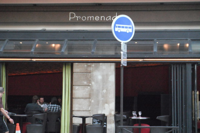 Photo of Promenade Lounge