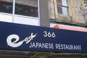East/Japas 27
