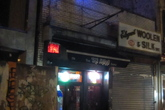 The Skinny - Dive Bar | Lounge in NYC