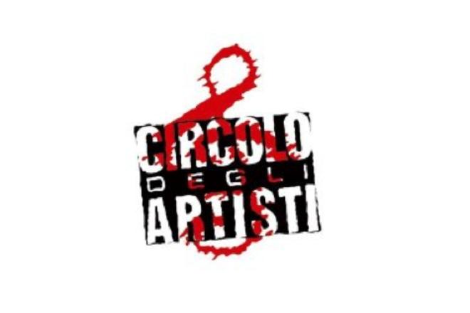Photo of Circolo degli Artisti
