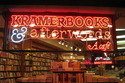Kramerbooks & Afterwords Café