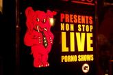 Casa Rosso - Erotic Show in Amsterdam.