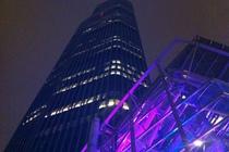 Vertigo 42 - Rooftop Bar in London.