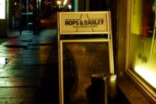 Photo of Hops and Barley