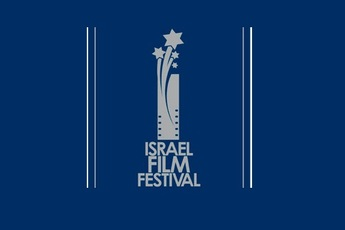 Israel Film Festival New York - Film Festival | Screening in New York.