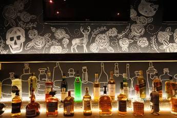 FAME - Lounge | Cocktail Bar | Restaurant in Chicago.
