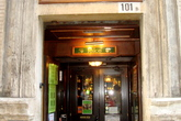 Scholar's Lounge - Irish Pub | Lounge in Rome