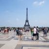 Jardins du Trocadéro - Park | Landmark in Paris.