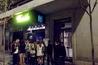 Vanila - Club in Madrid.