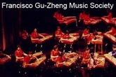 San Francisco Gu-Zheng Music Society Anniversary Concert - Concert | Poetry / Spoken Word in San Francisco.