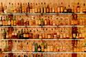 Jansen Bar