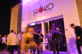 Shoko - Asian Restaurant | Club | Lounge | Restaurant in Barcelona