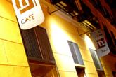 Cafe-la-palma_s165x110