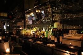 Prohibition - Bar | Live Music Venue | Restaurant in New York.