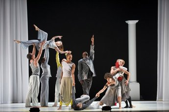 Lincoln Center Festival - Dance Festival | Music Festival | Theatre Festival in New York.