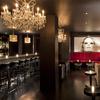 Paramount Bar - Bar | Hotel Bar | Lounge in New York.