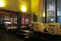 Gaam Restaurant & Lounge - Lounge | Bar | Korean Restaurant in Los Angeles.