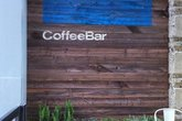 CoffeeBar - Bar | Café | Coffeeshop in LA