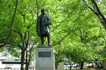 Battery Park - Landmark | Live Music Venue | Park in New York.