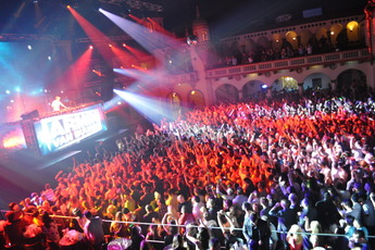 Aragon Ballroom - Concert Venue in Chicago.