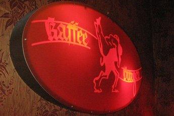 Kaffee Burger - Bar | Club in Berlin.