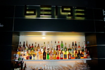 Beige - Bar | Lounge in Rome.