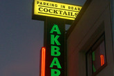 Akbar - Gay Bar | Gay Club in Los Angeles.