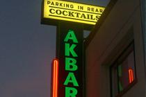 Akbar - Gay Bar | Gay Club in Los Angeles.