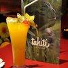 Tahiti Cocktail Bar - Tiki Bar in Barcelona.