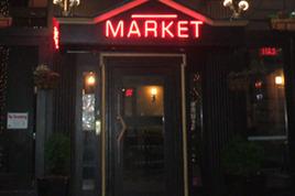 Market (MKT) - Club | Lounge in Boston.