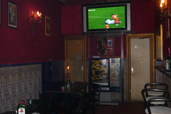 Photo of Bar 11