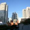 SoMa, San Francisco.