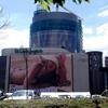 North / Nuevos Ministerios, Madrid